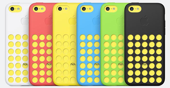 iphone-5c-forro-amarillo